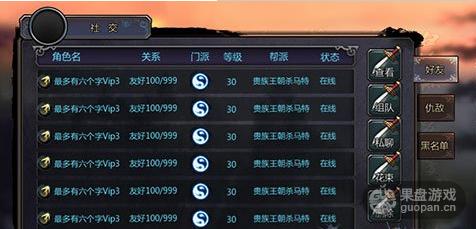 QQ图片20160606084232.png