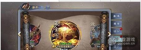 QQ图片20160606104541.png