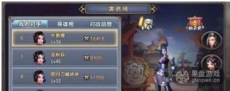 QQ图片20160606104805.png