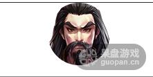 QQ图片20160606154814.png
