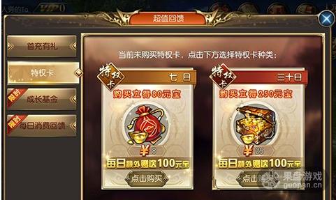 QQ图片20160606181529.png
