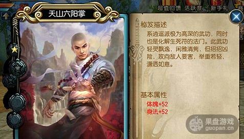QQ图片20160606182131.png