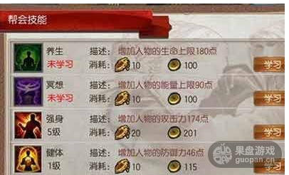 QQ图片20160606184010.png
