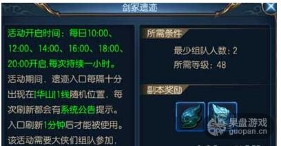 QQ图片20160606184534.png