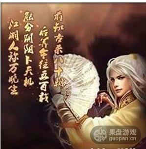 QQ图片20160607082116.png