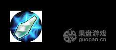QQ图片20160607125900.png