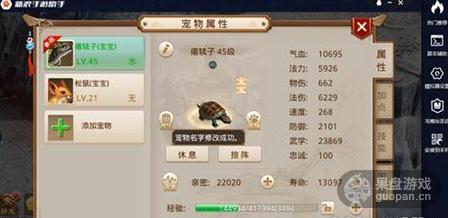 QQ图片20160611095106.png