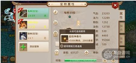 QQ图片20160611101823.png