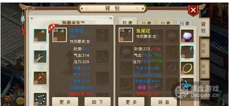 QQ图片20160611102532.png