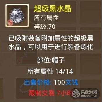 QQ图片20160611102631.png