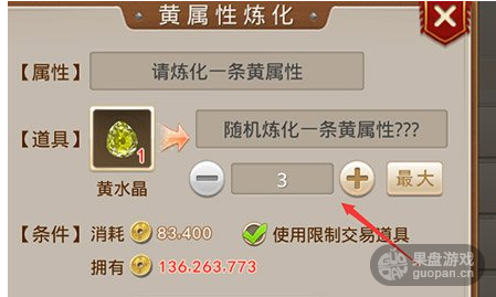QQ图片20160611102722.png