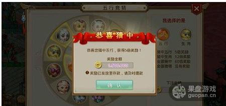 QQ图片20160611102914.png