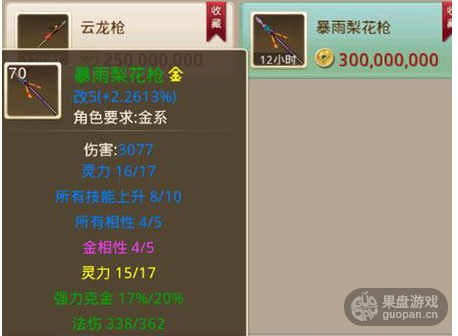 QQ图片20160612142247.png