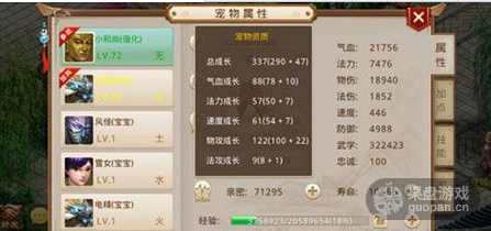 QQ图片20160612145704.png