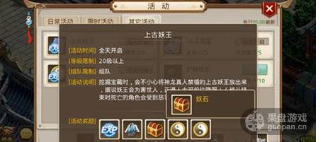 QQ图片20160612150433.png