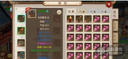 QQ图片20160612150728.png