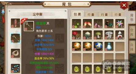 QQ图片20160612162919.png