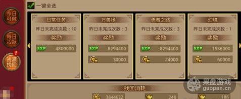 1465785143687839.jpg