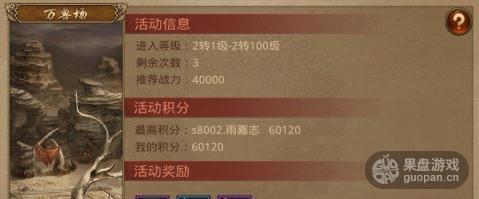 1465785175783757.jpg