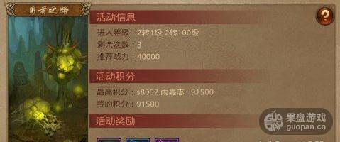 1465785188564437.jpg