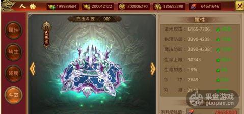 1465785546706802.jpg