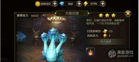 QQ图片20160613115427.png