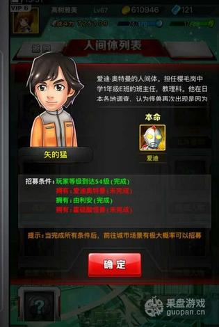 QQ图片20160614130825.png