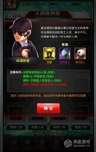 QQ图片20160614131140.png