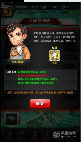 QQ图片20160614131342.png