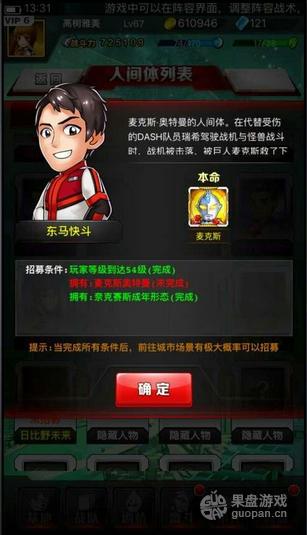 QQ图片20160614131432.png