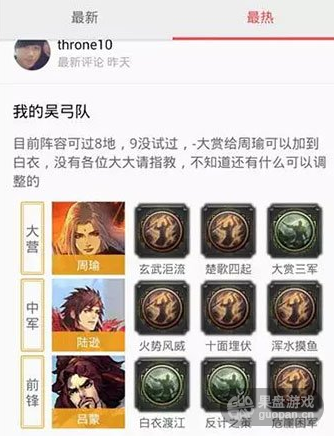 QQ图片20160616124934.png