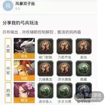 QQ图片20160616130212.png