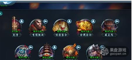 QQ图片20160617103344.png