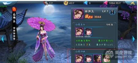 QQ图片20160617105330.png