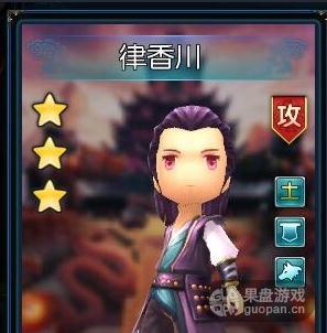 新古龙群侠传手游律香川怎么样?图片