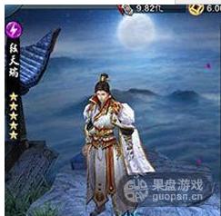QQ图片20160617114222.png