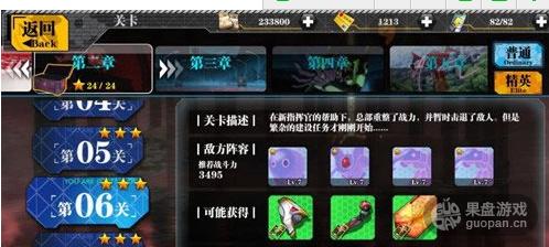 QQ图片20160617122510.png