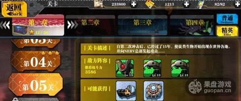QQ图片20160617122530.png