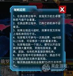 QQ图片20160617123249.png