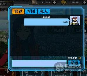 QQ图片20160617231617.png