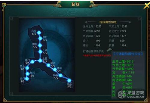 QQ图片20160618012030.png