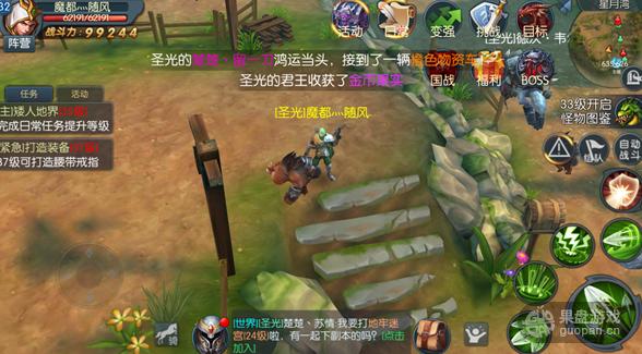 龍戒手游玩家達人專訪 快速沖級技巧