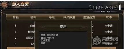 QQ图片20160621201850.png