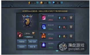 QQ图片20160622004836.png