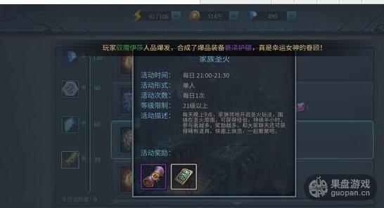 QQ图片20160622004928.png