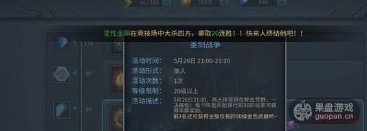 QQ图片20160622005337.png