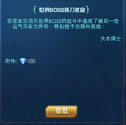 13124432 (1).png