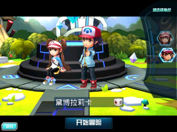 Screenshot_2016-06-23-11-20-15_com.tencent.tmgp.jpg
