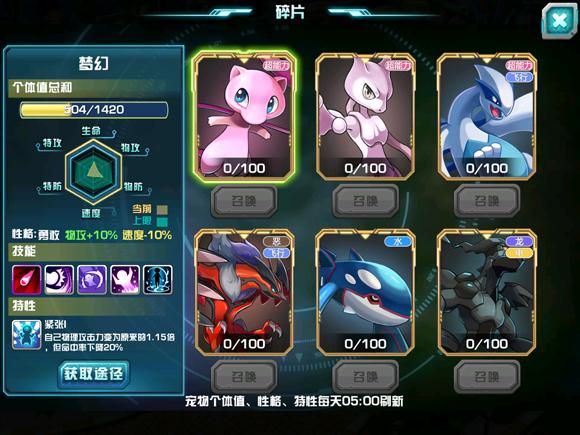 Screenshot_2016-06-23-11-58-30_com.tencent.tmgp.jpg