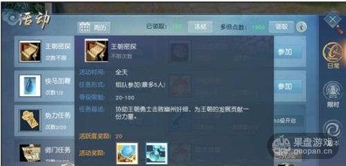 QQ图片20160624204900.png